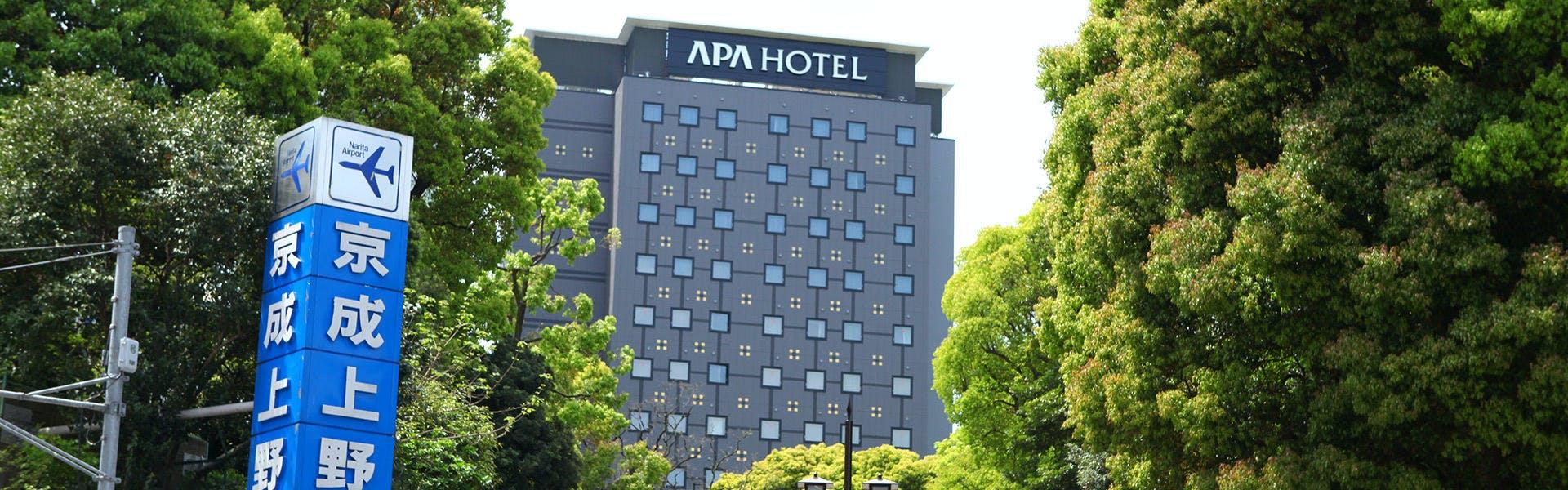 弥生 熱海 ホテル