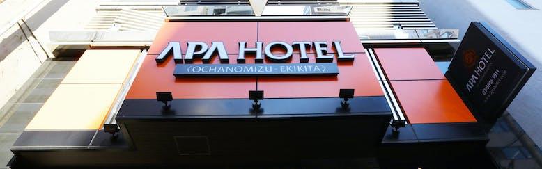 アパホテル〈御茶ノ水駅北〉