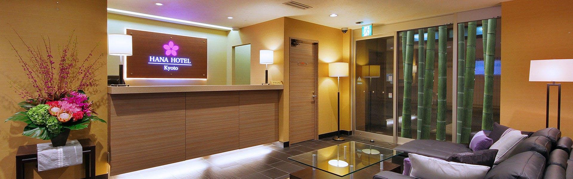 京都花ホテル - 宿泊予約は[一休.com]