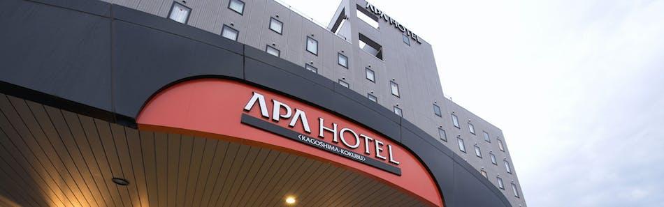 アパホテル〈鹿児島国分〉