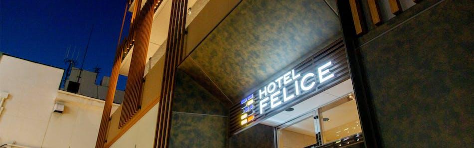 ホテルヒラリーズ心斎橋 (旧:ホテルフェリーチェ心斎橋 by RELIEF)