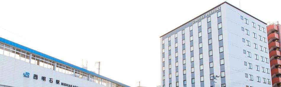 ホテルプレフォート西明石