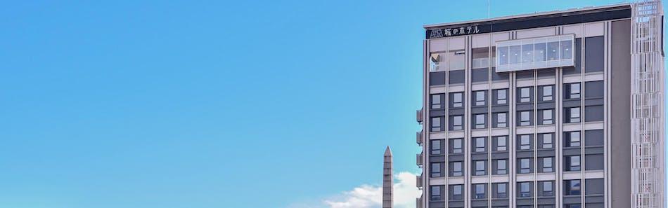 城のホテル 甲府