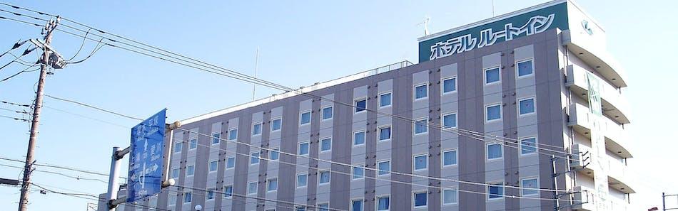 ホテルルートイン相模原 -国道129号-
