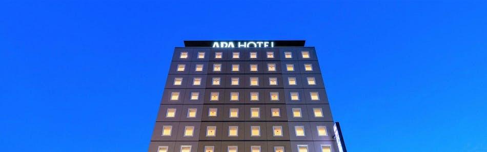 アパホテル〈新潟古町〉