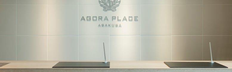 アゴーラプレイス 東京浅草