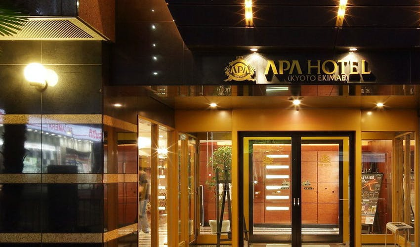 京都 アパホテル 【公式】アパホテル〈京都祇園〉EXCELLENT(アパ直なら最安値)宿泊予約 ビジネスホテル