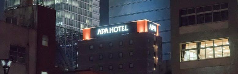 アパホテル〈秋葉原駅電気街口〉