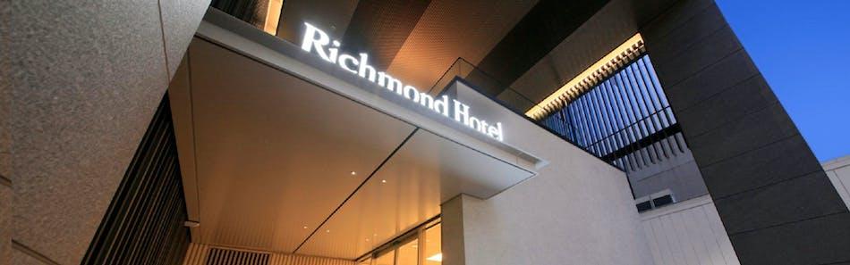 リッチモンドホテル天神西通