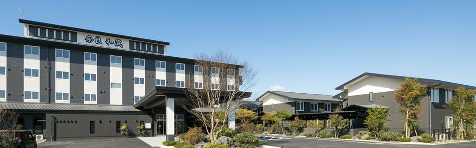 和蔵 天然温泉「睡蓮の湯」 グランヴィリオホテル奈良和蔵 -ルートインホテルズ-
