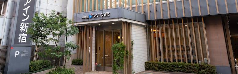 JR西日本グループ ヴィアイン新宿