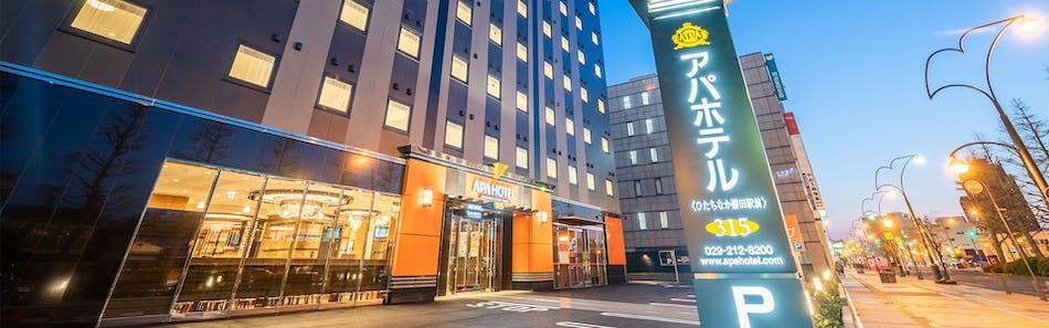 アパホテル〈ひたちなか勝田駅前〉