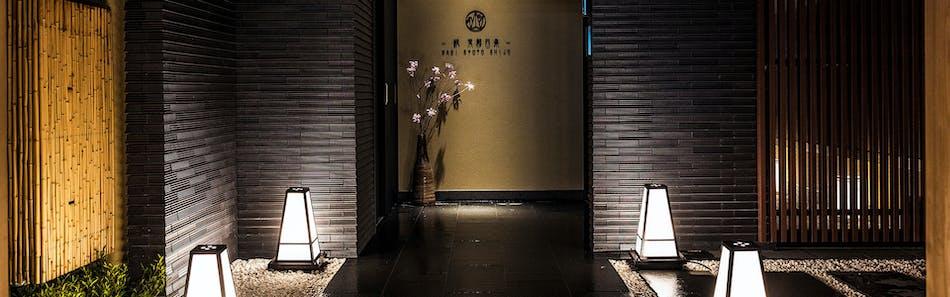 椛 京都四条