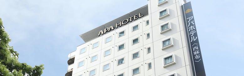 アパホテル〈西麻布〉