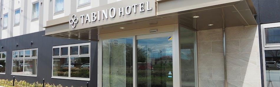 たびのホテル鹿島