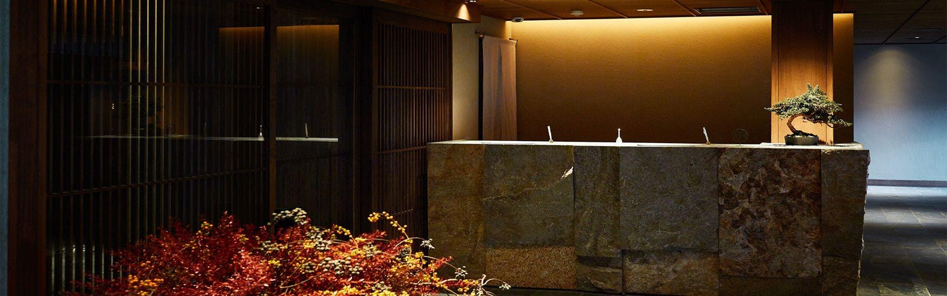 記念日におすすめのホテル・【温泉旅館 由縁別邸 東京代田】の写真2