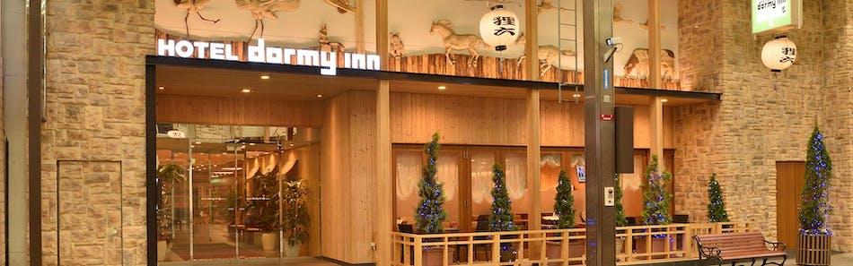 石狩の湯 ドーミーインPREMIUM札幌