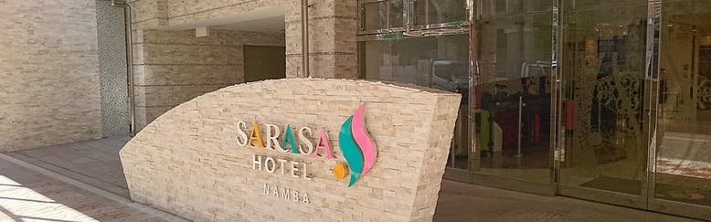 SARASA HOTEL なんば