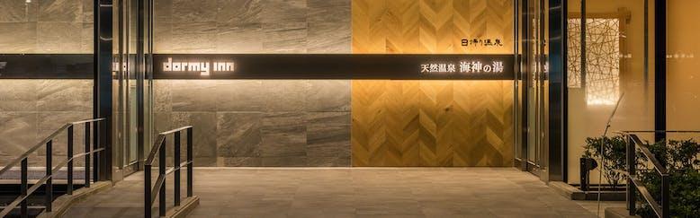 天然温泉 海神の湯 ドーミーインEXPRESS仙台シーサイド
