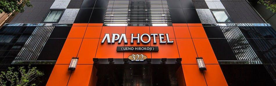 アパホテル〈上野広小路〉