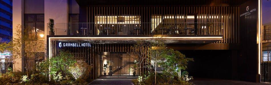 札幌グランベルホテル(2021年4月21日オープン)