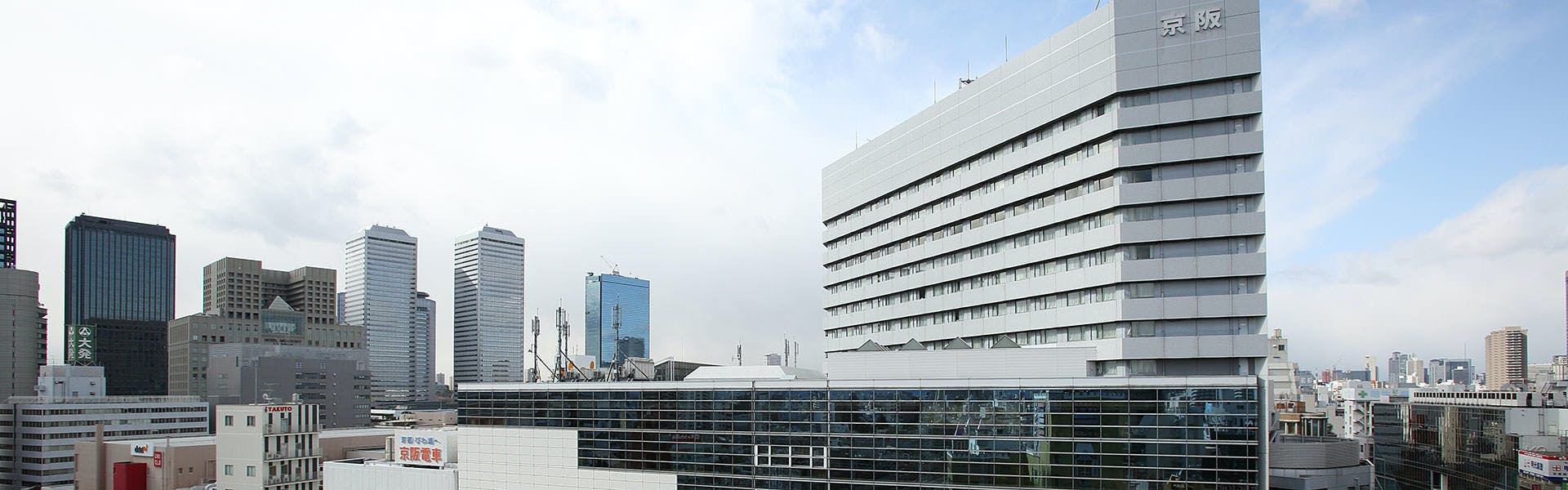 京橋駅 ホテル予約