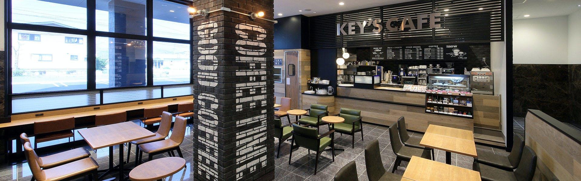 キーズカフェ