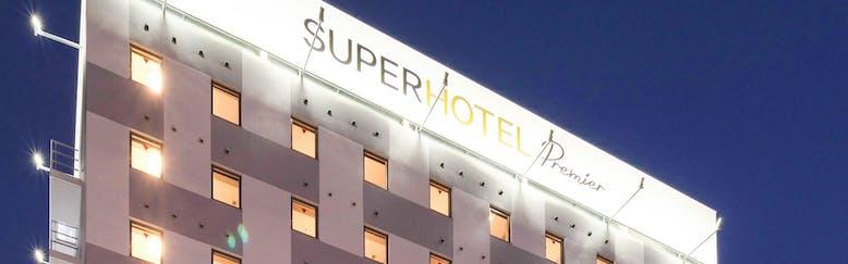 天然温泉 ひなたの湯 スーパーホテルPremier宮崎一番街