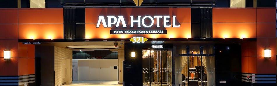アパホテル〈新大阪 江坂駅前〉(全室禁煙)