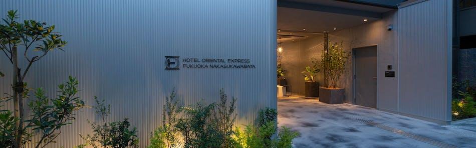 ホテルオリエンタルエクスプレス福岡中洲川端