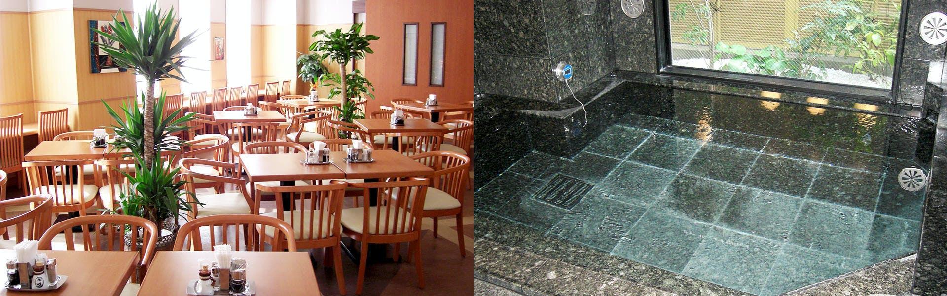 レストラン / 温泉