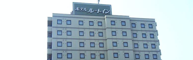 ホテルルートイン大館大町