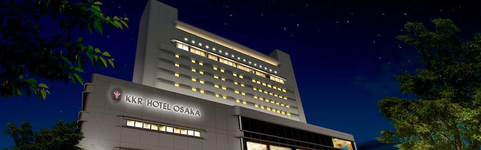 KKRホテル大阪 国家公務員共済組合連合会 大阪共済連合会