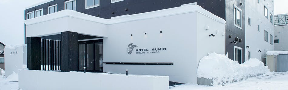 ホテルムニン富良野(Hotel Munin Furano)