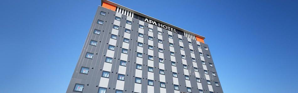 アパホテル〈茨城古河駅前〉