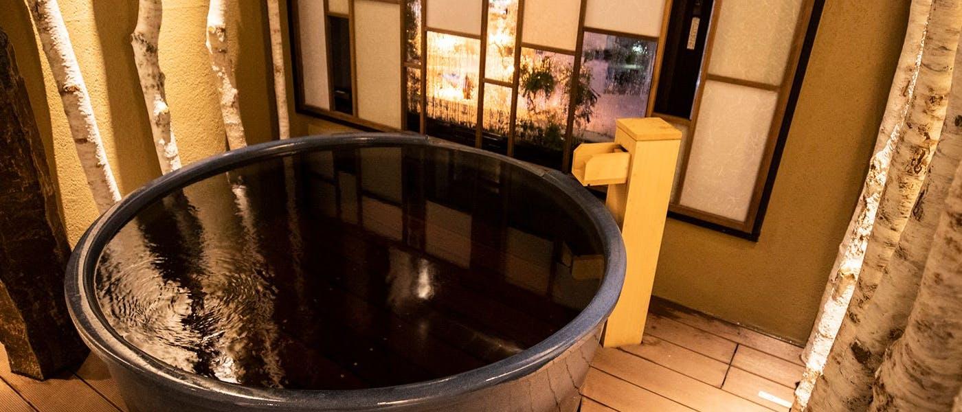 天然温泉 紫雲の湯 ラビスタ富良野ヒルズ