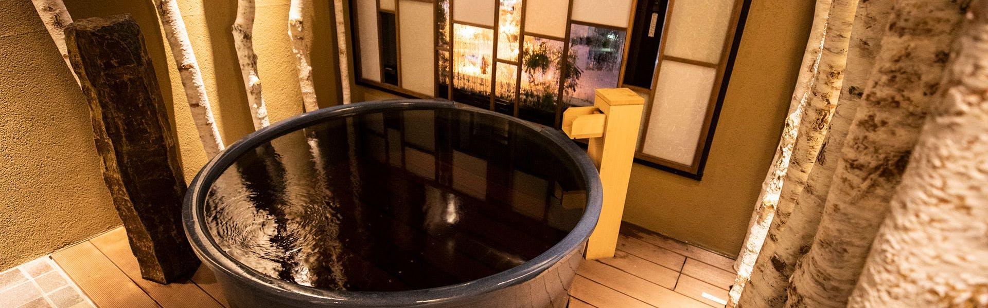 【貸切風呂】白樺・白樺風呂