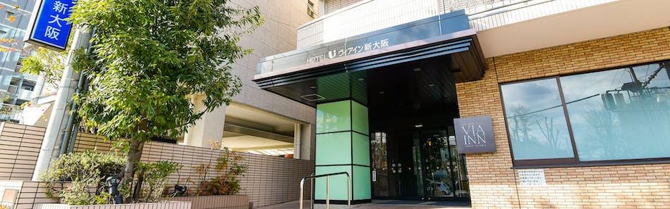 JR西日本グループ ヴィアイン新大阪