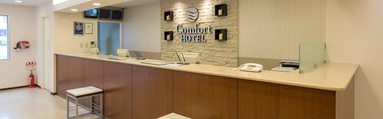 コンフォートホテル熊本新市街