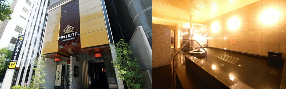 アパホテル〈浅草 蔵前〉
