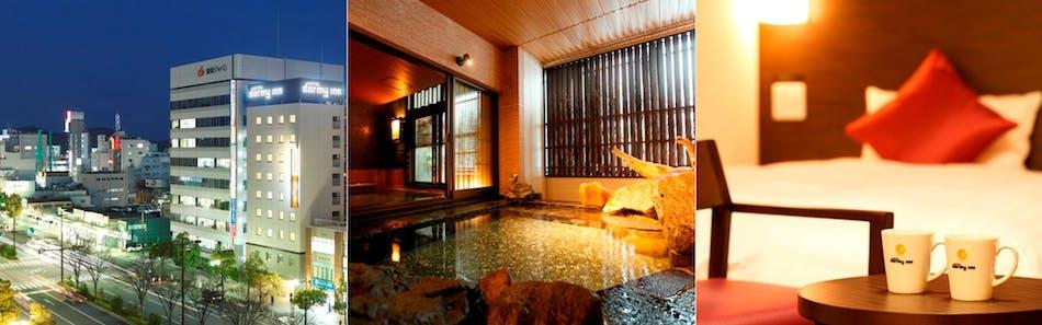 天然温泉 紀州の湯 ドーミーインPREMIUM和歌山