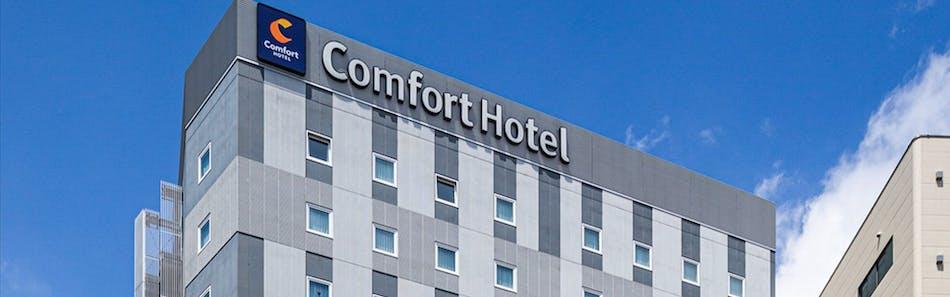 コンフォートホテル東京東神田