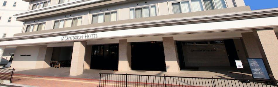 センチュリオンホテル&スパ 倉敷