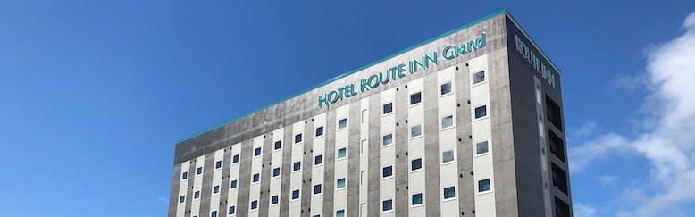 虎杖浜天然温泉 「旅人の湯」 ホテルルートインGrand室蘭