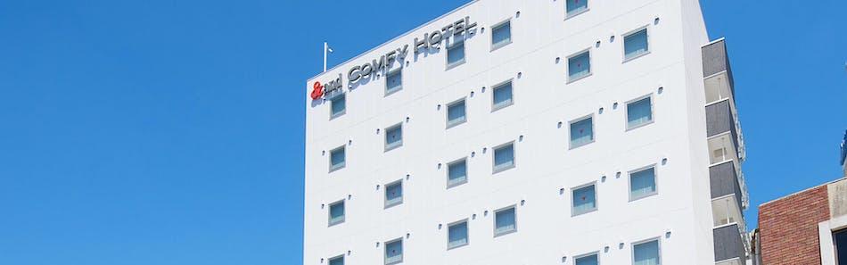 アンド コンフイ ホテル 熊本城ビュー