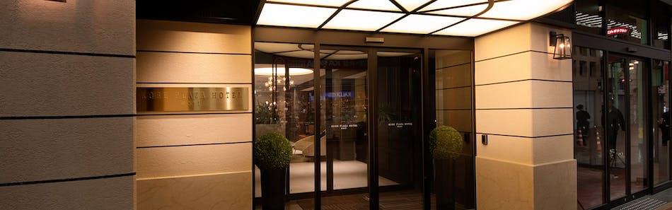 神戸プラザホテルウエスト