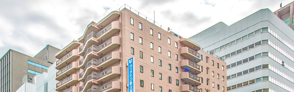 JR西日本グループ ヴィアイン新大阪ウエスト