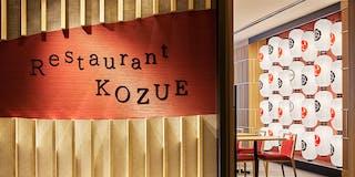 レストランKOZUE