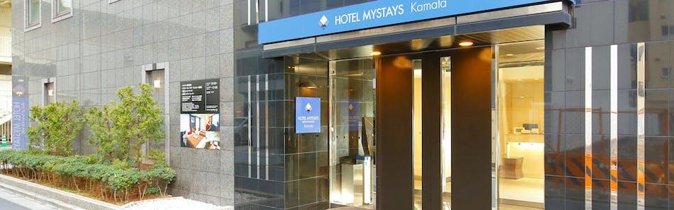 ホテルマイステイズ蒲田
