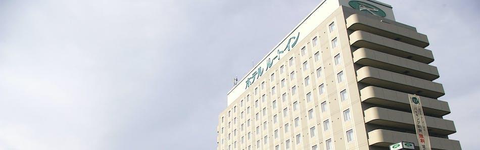 ホテルルートイン若宮インター